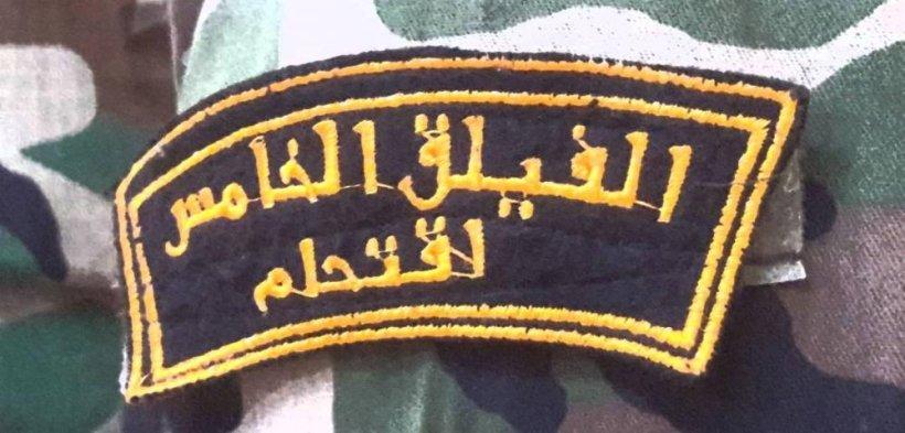 قتلى من عناصر الفيلق الخامس بريف حمص