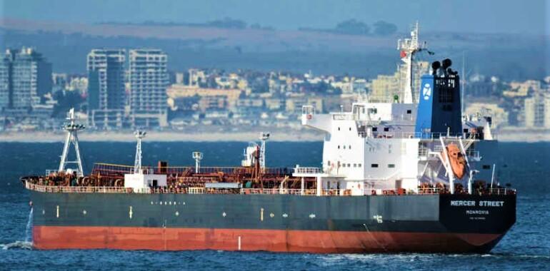 """""""التيلغراف"""": عشرات السفن تعرّضت للهجوم و""""حرب خفيّة"""" بين إسرائيل وإيران"""