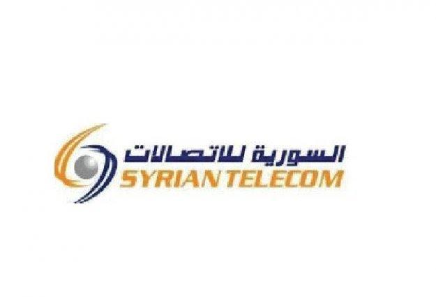 """""""السورية للاتصالات"""" ترفع أجور خدمة """"تراسل تي في"""" بمناطق سيطرة النظام"""