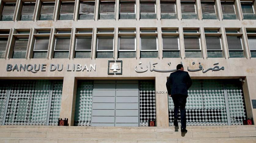 """""""رويترز"""": بنوك لبنان تسرق أموال المساعدات المخصَّصة للاجئين السوريين!"""