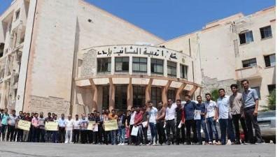 شبكة إنترنت تمنح إشتراكاً مجانياً لطلاب جامعة ادلب