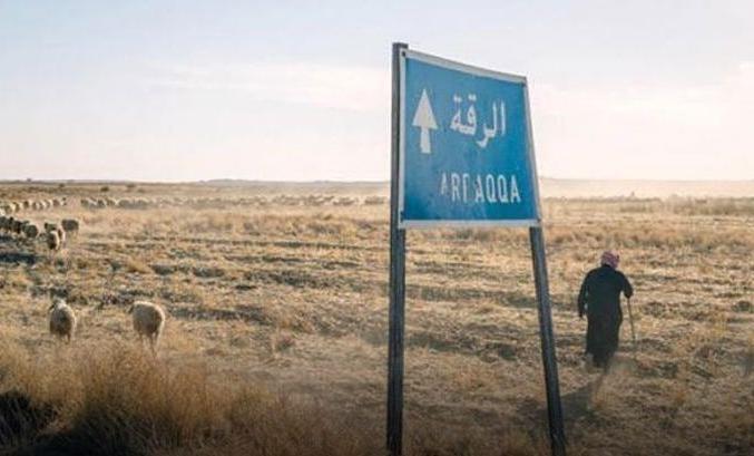 """""""نداء بوست"""" يكشف: بعد حلب ودمشق.. عَيْن إيران على الرقة"""