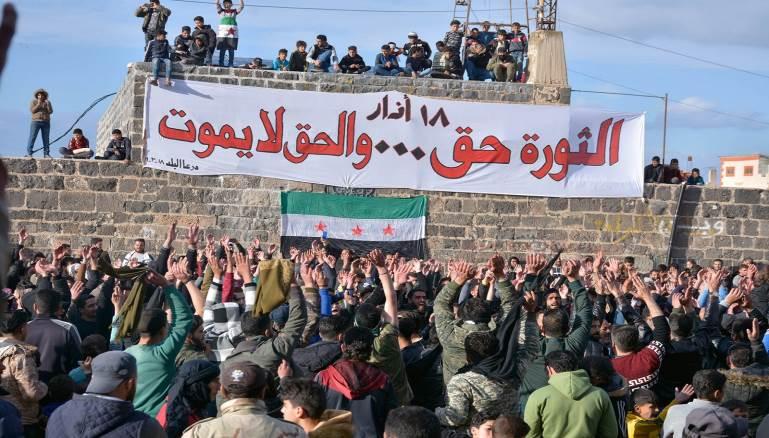 عدد من القوى السياسية الثورية السورية يصدر بياناً لنصرة درعا