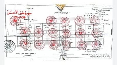 الشهادات المزوَّرة ملاذ الشباب للحصول على وظائف شمال غرب سورية