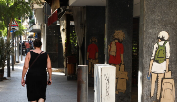 الأمم المتحدة: الفقر أصبح يطال 74% من مجموع سكان لبنان