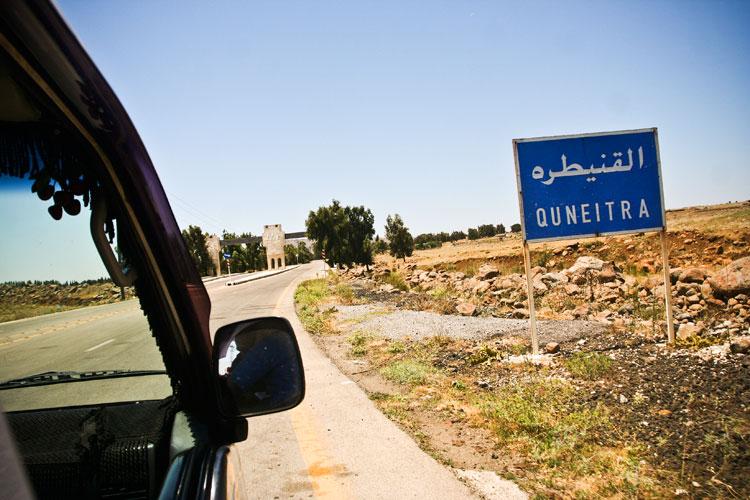 منشورات تحذيرية من إسرائيل للنظام السوري في القنيطرة