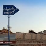 """قرية """"التُوبات"""" النموذجية في إدلب.. مبادرة فردية أمنت المسكن لآلاف النازحين"""