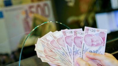 أردوغان يكشف حجم الاحتياطي في المصرف المركزي من النقد الأجنبي والذهب