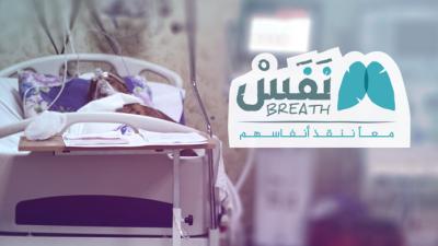 """""""نَفَس"""".. حملة لتأمين الاحتياجات الضرورية لمصابي كورونا في شمال غربي سورية"""