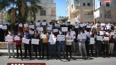 طلاب جامعة إدلب يَحتجُّون على قرار الترفُّع الإداري (صور)