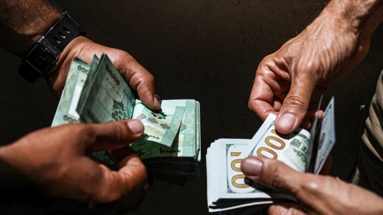 الليرة اللبنانية تتحسّن مقابل الدولار الأمريكي