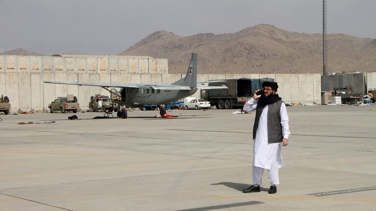 إعادة افتتاح مطار كابول الدولي