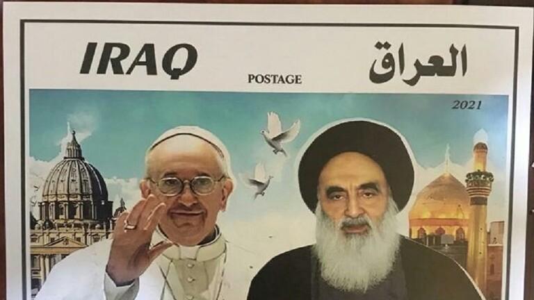 العراق.. إصدار طوابع بريدية عليها صور السيستاني وبابا الفاتيكان (صور)