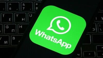 """حظر """"واتس آب"""" على ملايين الهواتف إلى الأبد بعد شهر"""