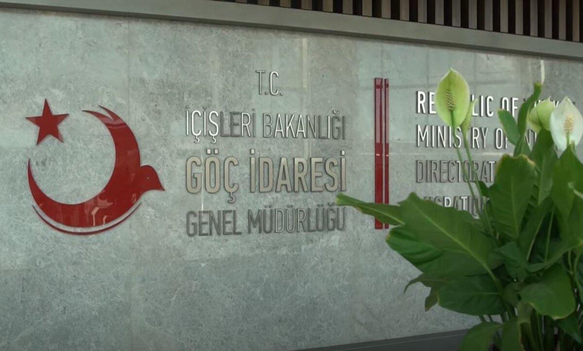 إدارة الهجرة التركية من إشراف الوزارة إلى الرئاسة