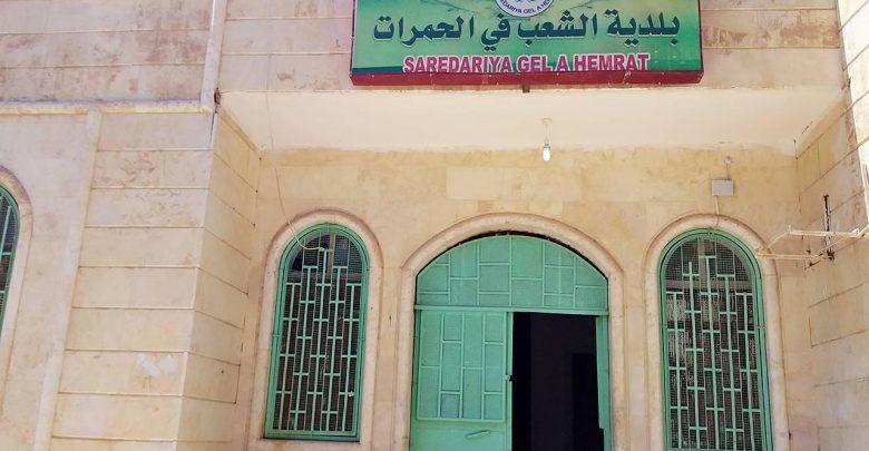 مقتل موظف نتيجة هجوم شنه مسلحون على بلدية الحمرات بريف الرقة