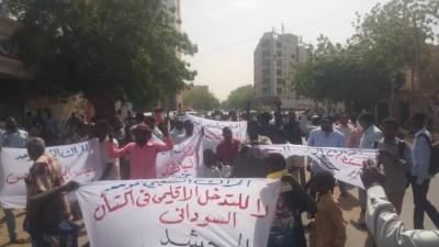 مظاهرات في الخرطوم تطالب بإسقاط الحكومة