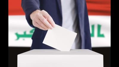 عاجل ا الإطار التنسيقي الشيعي يعلن رفض نتائج الانتخابات العراقية