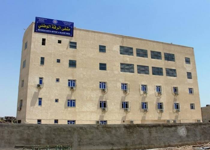 حريق يلتهم المعدات الطبية في مشفى الرقة الوطني