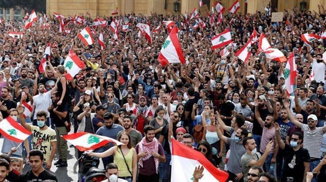 احتجاجات متجدِّدة في لبنان بسبب الأزمة الاقتصادية التي تعيشها البلاد