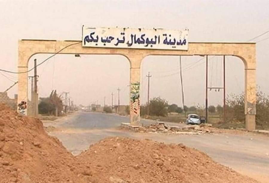 الحرب لا تزال مُستعِرَة في بلدة حدودية سورية تقع في قلب طموح إيران الإقليمي