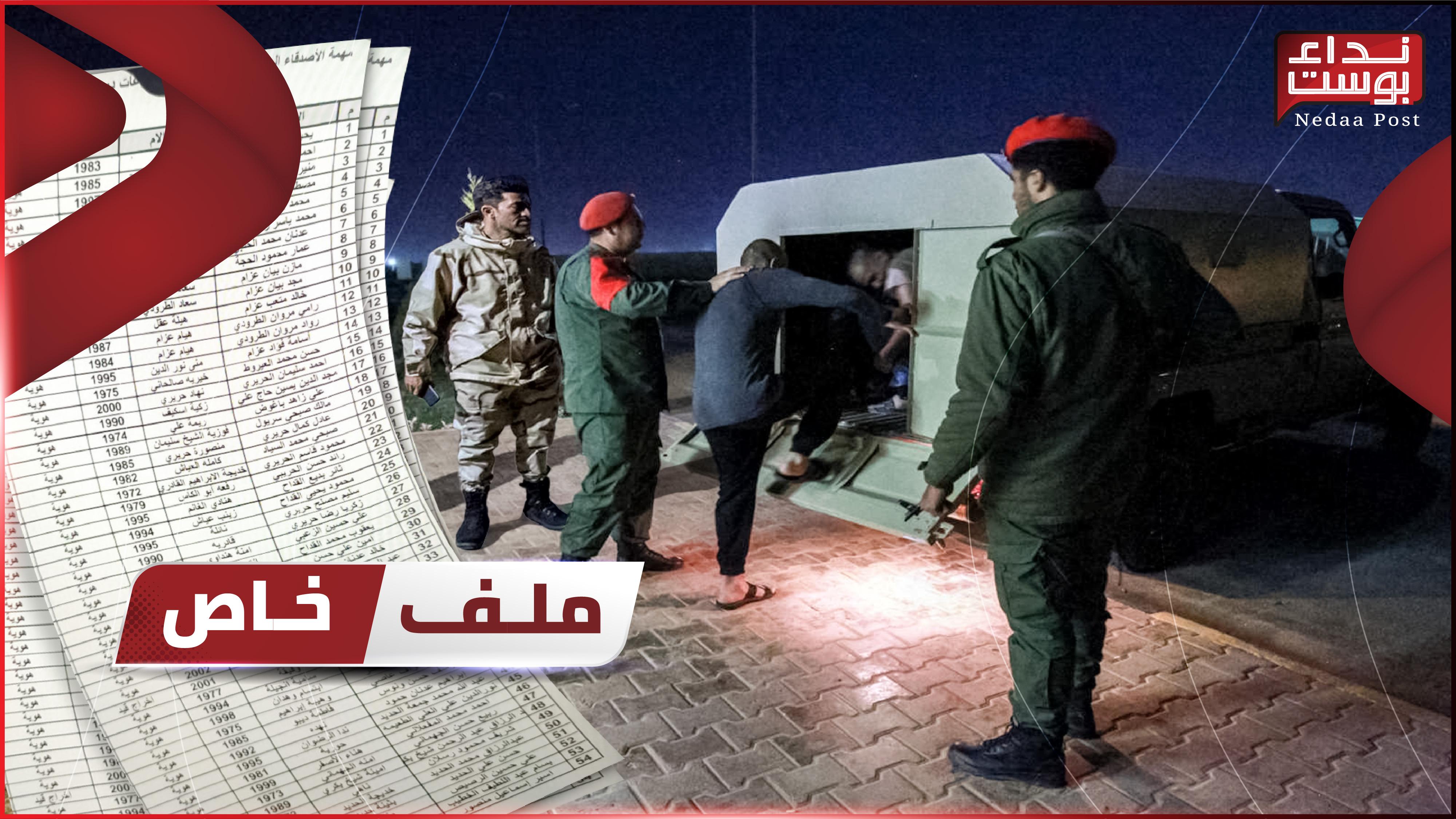 """عملية في الظلام.. كيف تجند """"فاغنر"""" الروسية سوريين للقتال بليبيا؟"""