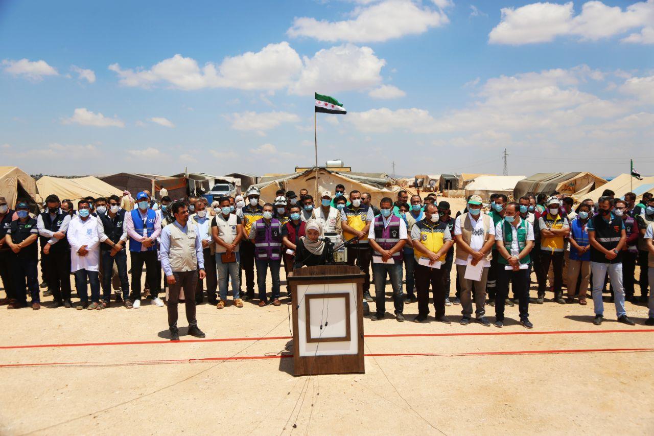 """مؤسسات إنسانية تنظم وقفة احتجاجية في إدلب لتسليط الضوء على خطورة إغلاق """"باب الهوى"""""""