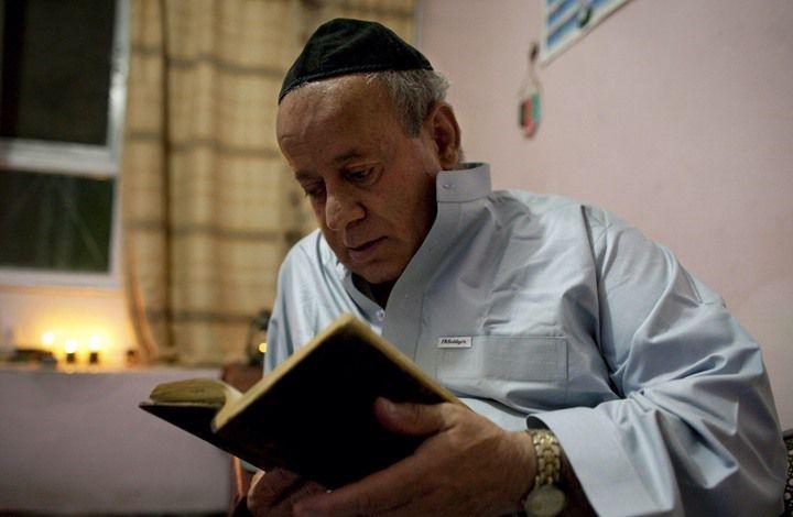 """مواطن يهودي يرفض مغادرة أفغانستان رغم سيطرة """"طالبان"""""""
