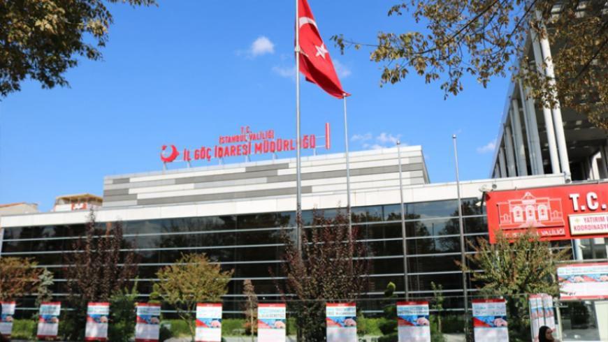 """قرارات جديدة لـ""""الهجرة التركية"""" بخصوص اللاجئين وبطاقة الحماية المؤقّتة"""