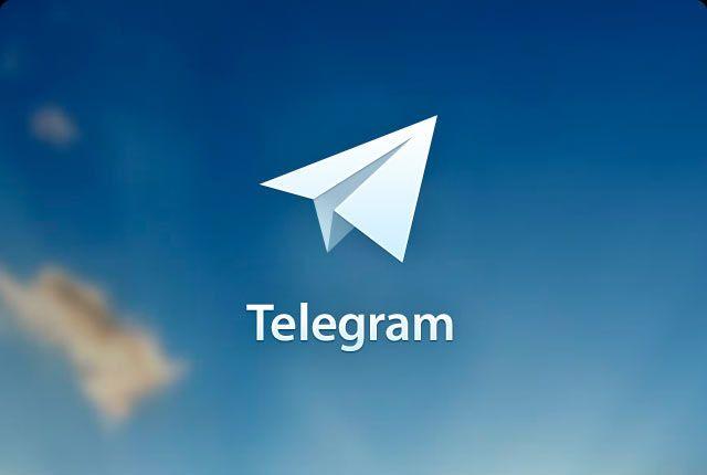 """""""تيليغرام"""" يقدّم ميزات جديدة لمستخدميه"""