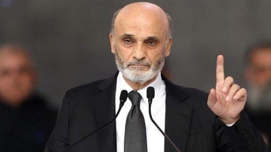 """سمير جعجع يحمِّل """"حزب الله"""" مسؤولية الأزمة الاقتصادية في لبنان"""
