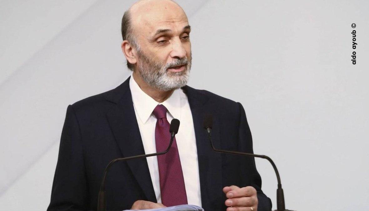 جعجع: فشل الإدارة السياسية دمر النجاحات الاقتصادية في لبنان