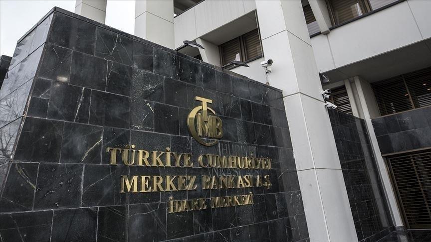 خطوة تركية جديدة نحو إطلاق عملة رقمية وطنية