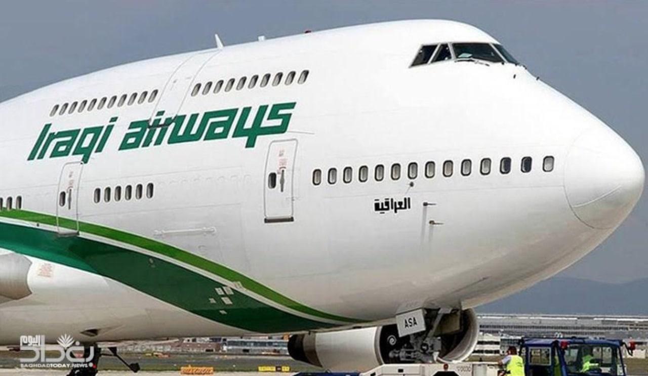 إيران تلغي جميع رحلات شركة الخطوط الجوية العراقية