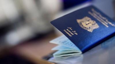 جواز السفر السوري ثالث أسوأ الجوازات في العالم