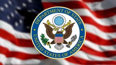 """عاجل ll الخارجية الأمريكية: """"حزب الله"""" منظمة إرهابية تهدد أمن لبنان واستقراره"""