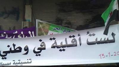 الدستور السوري الجديد.. وحديث الاثنيات وحقوقها