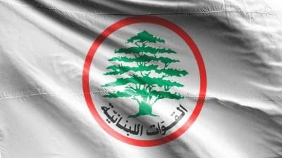"""عاجل ll القوات اللبنانية: إذا أراد نواب """"حزب الله"""" مهاجمتنا فيجب ألا يختبئوا وراء دم الأبرياء """