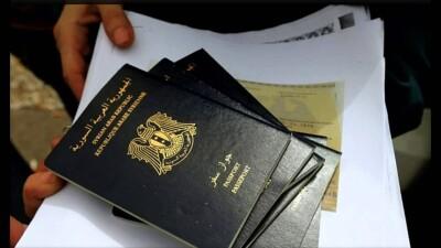 الإمارات تخفض سعر تأشيرات السوريين السياحية
