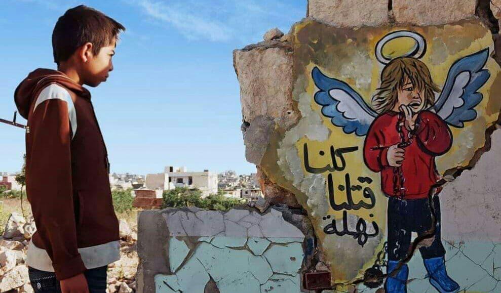 """القصة الكاملة لوأد الطفلة """"نهلة"""" في إدلب"""