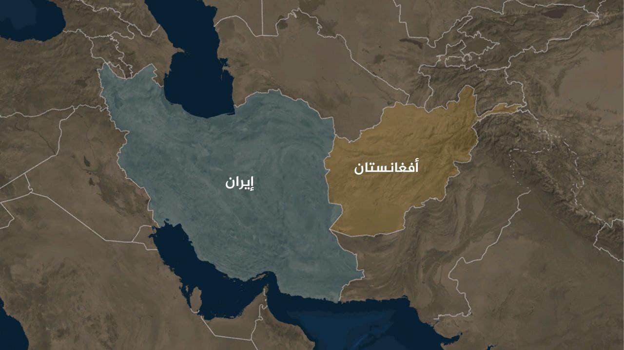 أفغانستان.. أوقات عصيبة في إيران وروسيا