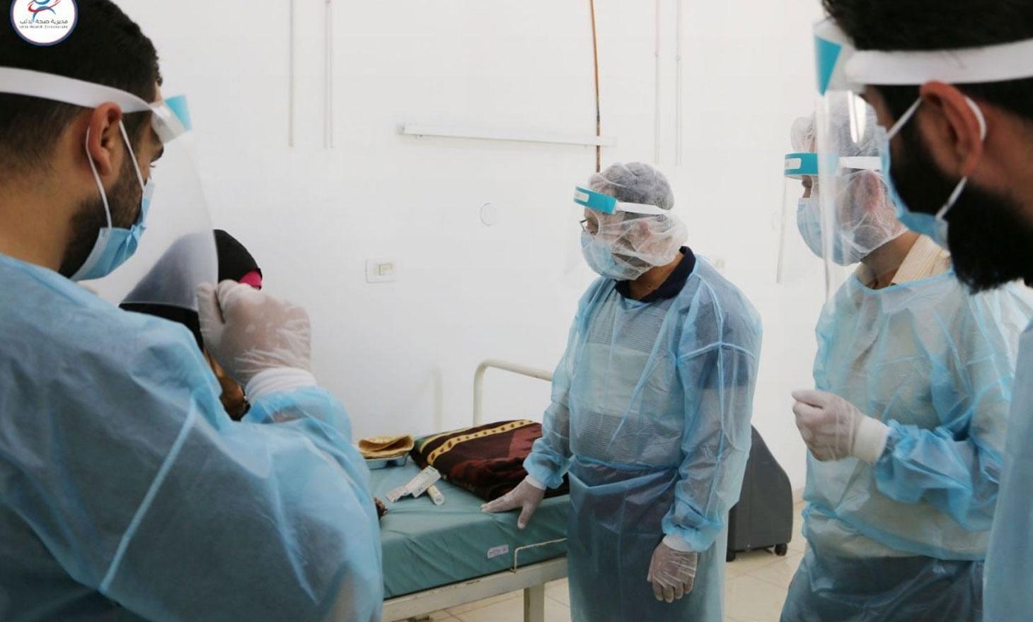 منحة بجامعة تركية للعاملين في القطاع الصحي بإدلب