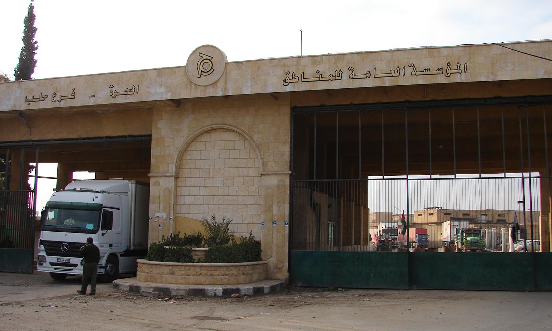 """النظام السوري يَعرِض """"المنطقة الحرّة"""" في حلب للاستثمار"""