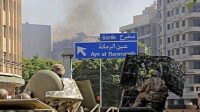 عاجل  مراسل الجزيرة: كاميرات المراقبة تظهر أن القتيل الأول في أحداث الطيونة سقط بنيران جندي من الجيش اللبناني